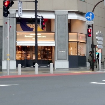 GONTRAN CHERRIER TOKYO (3).jpeg