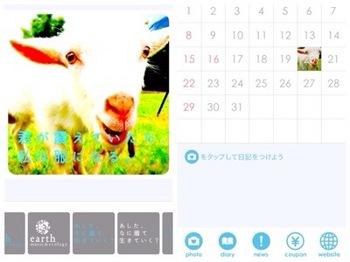 earthmusicecology1.jpg