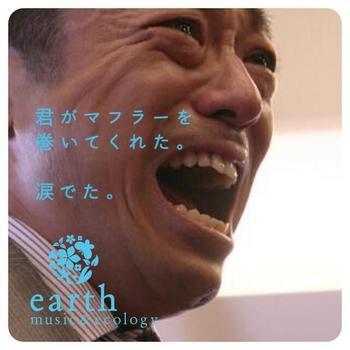 earthmusicecology4.jpg